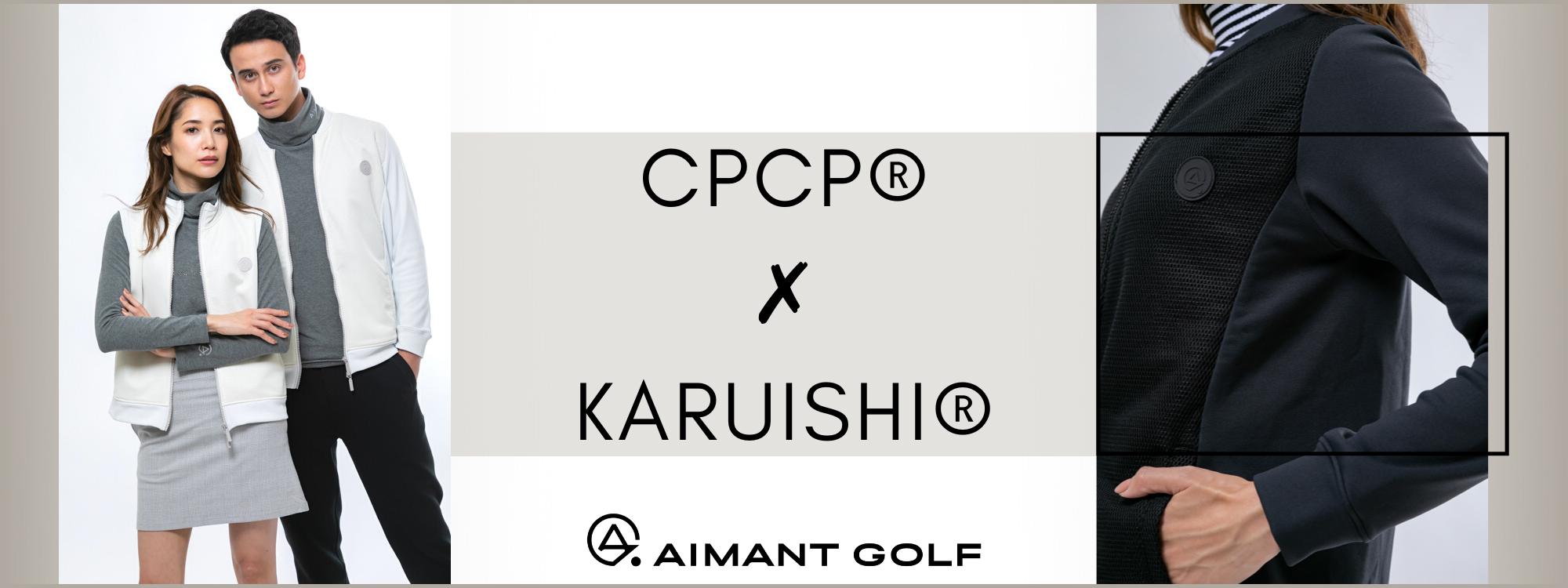 CPCP×KARUISHI
