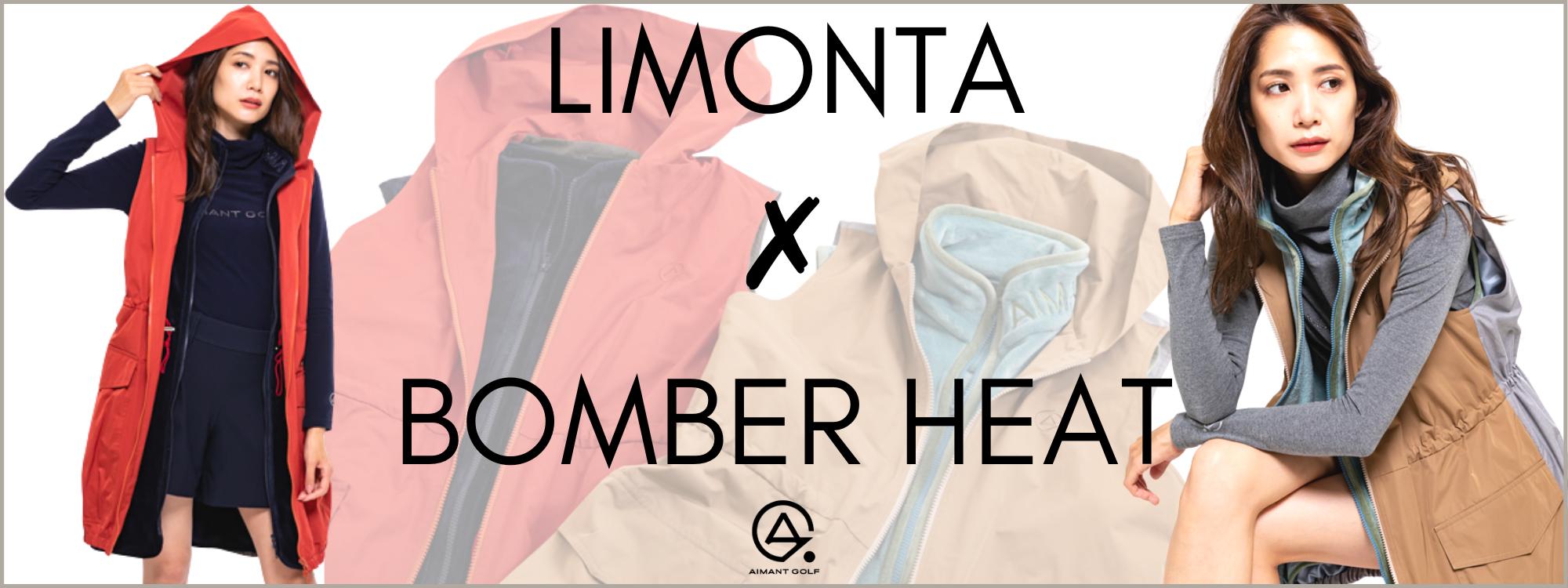LIMONTA BOMBER HEAT